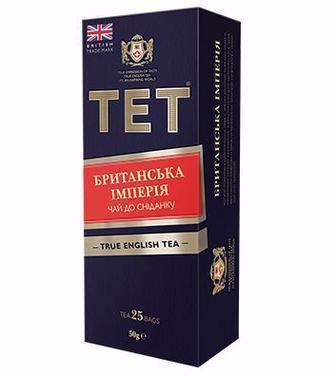 Чай чорний Британська Імперія ТЕТ 25пак