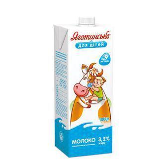 Молоко дитяче 3,2% Яготинське 1 л