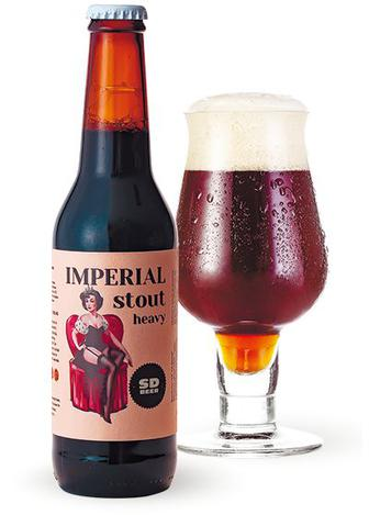 Пиво SD brewery Imperial Stout Heavy 0.5л