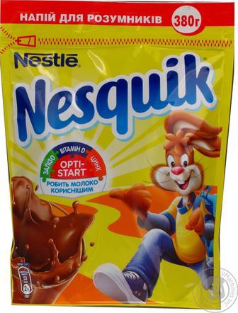 Шоколадно-молочний коктель Несквік Нестле 380 г
