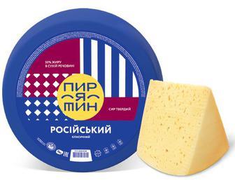 Сир «Російський» класичний 50% «Пирятин» кг