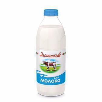Молоко Яготинське 2,6% 900г