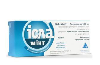 Исла-минт 100 мг пастилки №30