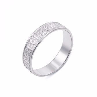 Обручальное кольцо Спаси и Сохрани. Артикул 1611/б