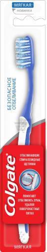 Зубна щітка Colgate Безпечне відбілювання м'яка 1 шт.