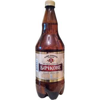 Пиво світле Бочкове 1,15л ППБ