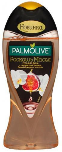 Гель для душу Palmolive Розкіш Олій з екстрактами інжиру, білої орхідеї та оліями 250 мл