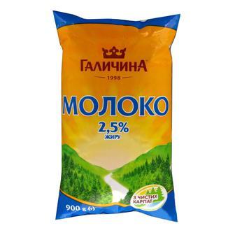 Молоко Галичина 2,5% 900мл