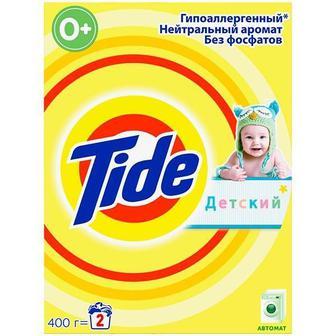 Стиральный порошок детский Tide 400г