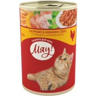 Скидка 22% ▷ Корм для котів Мяу! Кролик/Курка/Рибне асорті в ніжному соусі 415г