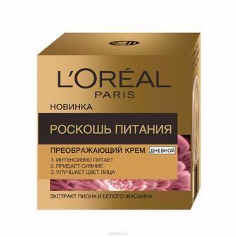 Засоби для догляду за шкірою обличчя L`oreal