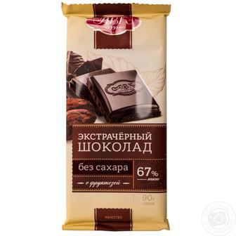 Шоколад АВК Чорний з фундуком, з чорницею, та екстрачорний 90 г