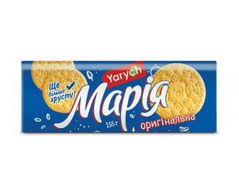 Печиво Yarych, Марія, оригінальна, 155 г