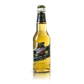 Пиво Miller, 0,33 л