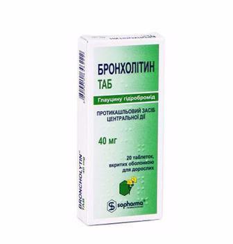 Бронхолитин табл. 40 мг №20