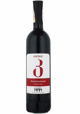 Вино Kvareli Кахетинскoе красное сухое