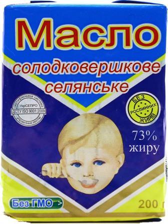Масло ПМКК вершкове ДСТУ 73% 200г