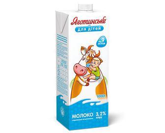 Молоко «Яготинське» для дітей від 9 місяців, 3,2%, 1000г