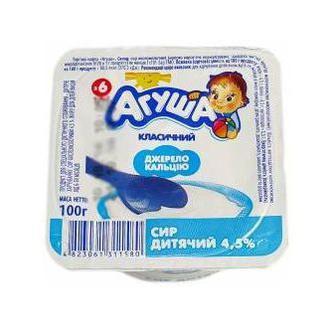 Сир дитячий 4,5% Агуша 100г