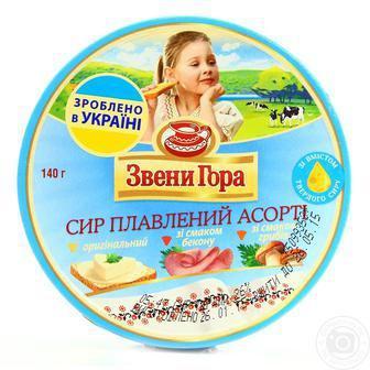 Сир плавлений порційний Звенигора 140 г