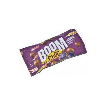 Драже  Boom Chok 2  45 г, 50 г