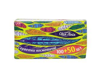 Серветки кoсметичні універсальні двoшарoві  Своя Лінія  100+50 шт.