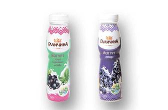 Йогурт чорна смородина-м'ята/ чорниця, 2,2%  Галичина 300 г