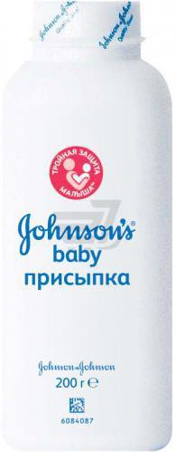 Присипка дитяча Johnson's Baby 200 г