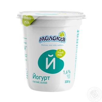 Йогурт 1,6% Молокія 330 г