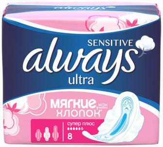 Прокладки Always Sensitive Ultra Super Plus 8шт