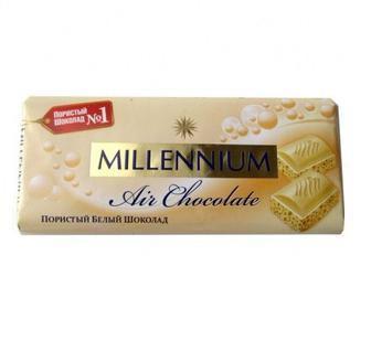 Шоколад Millennium 90г