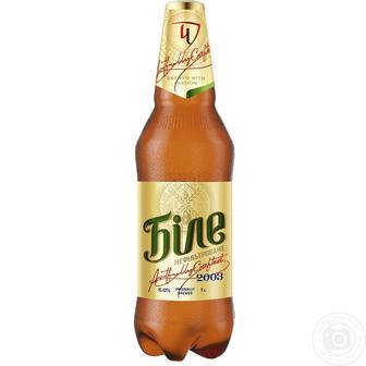 Пиво Чернігівське Біле світле нефільтроване 1л