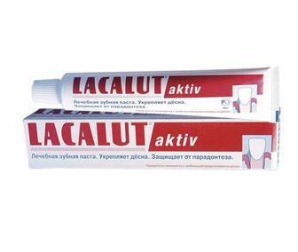 Зубна паста Lacalut  75мл
