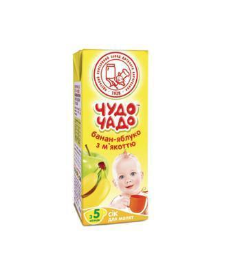 Сік Бананово - яблучний/виноградно - яблучний Джафа Чудо-Чадо 0,2л