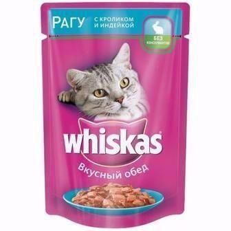 Скидка 30% ▷ Корм для котів Whiskas 100 г