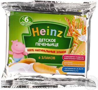 Печенье детское Heinz 6 злаков