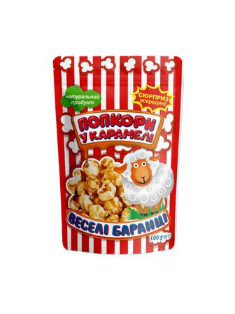 Попкорн у карамелі Веселі Бранці 100г