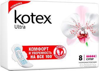 Прокладки Kotex 7 шт/8 шт/10 шт